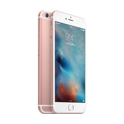 iPhone 6s- 6s-plus-oskarservice