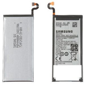 Galaxy-oskarservice-batteri